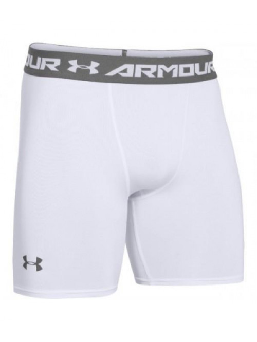 Herren Kompressionsshorts Under Armour HG weiß
