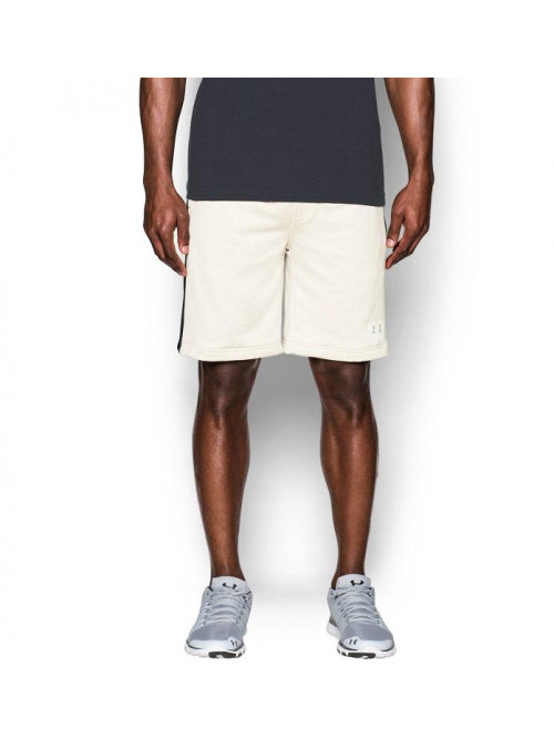 Herren Shorts Under Armour Ali Rope a Dope weiß