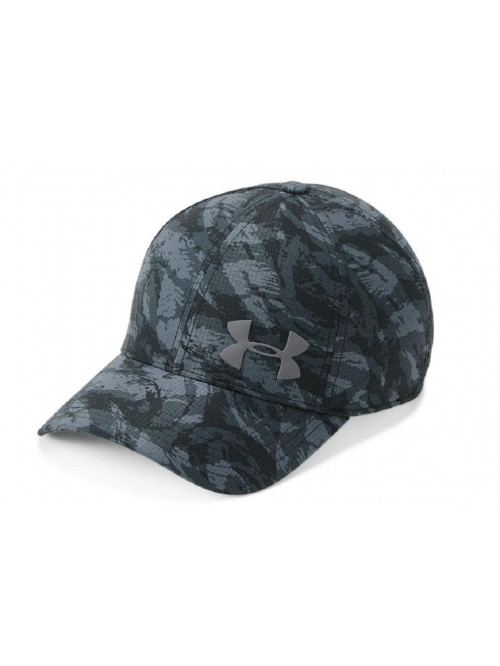 Kappe Under Armour Airvent Core Armee-Schwarz